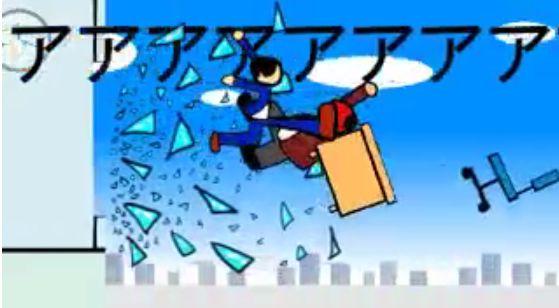 上司 蹴る 滑る ソリ ゲーム バカゲーに関連した画像-01