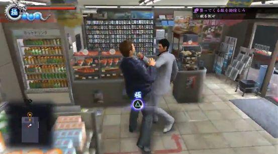 龍が如く6 コンビニ 店内 専用 必殺技 桐生さん 殺人 に関連した画像-02