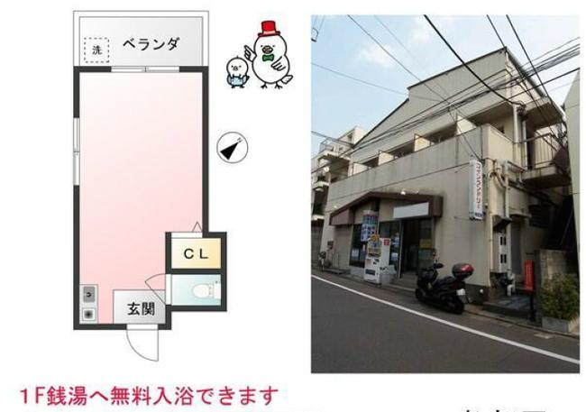 不動産 東京 最高級 物件 4万9千円 東京に関連した画像-02
