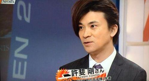 NHK 許斐剛 錦織圭 必殺技に関連した画像-01