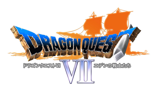 dq7_3ds_logo