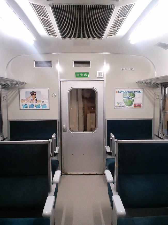 鉄道オタク 部屋 改装に関連した画像-02