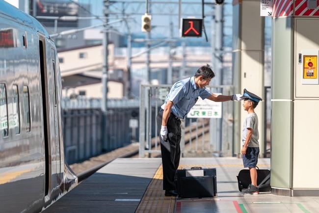 JR 北陸新幹線 長野駅 息子 サービス に関連した画像-02