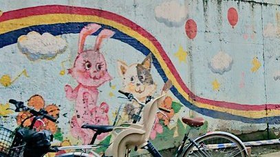 天気の子 大ガード 絵 うさぎ ねこ 共同制作 風景 新宿に関連した画像-03