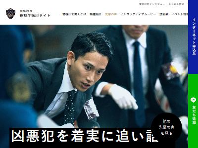 警察 俳優 ドラマ 映画 採用 先輩の声に関連した画像-07