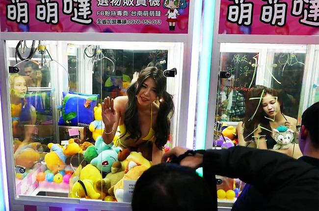 UFOキャッチャー 美女 中国に関連した画像-03