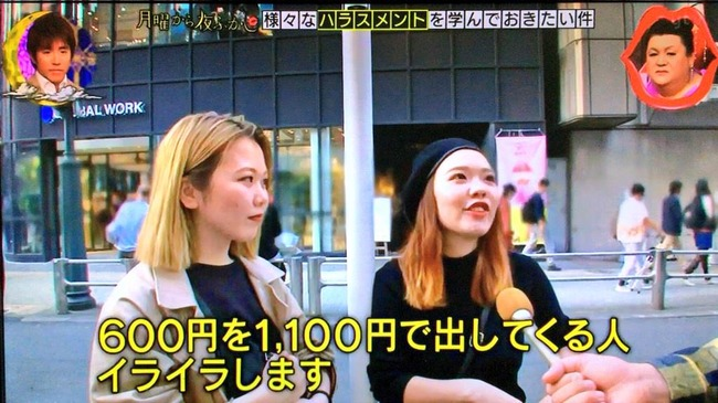 お釣り 小銭 イライラ 店員 500円玉に関連した画像-03