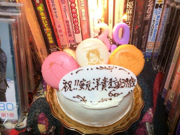 生誕祭 誕生日 安元洋貴 39歳 安元大事件 に関連した画像-08