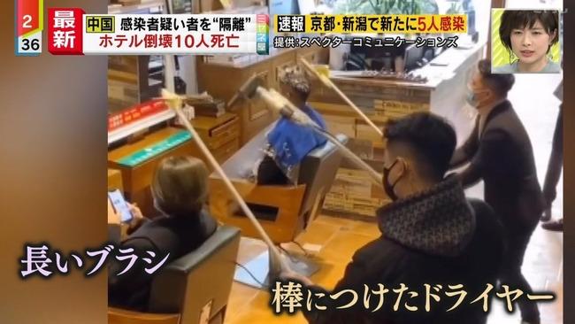 四川省 美容院 新型コロナ対策に関連した画像-03