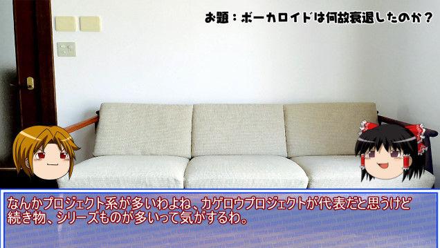 ニコニコ動画 ニコニコ ボーカロイド ボカロP 歌い手 衰退に関連した画像-06