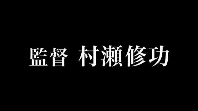 伊藤計劃 虐殺器官 ハーモニー 屍者の帝国に関連した画像-04