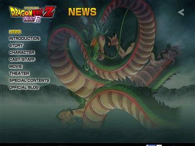 ドラゴンボールZ 復活のF 超サイヤ人ゴッドSSに関連した画像-02