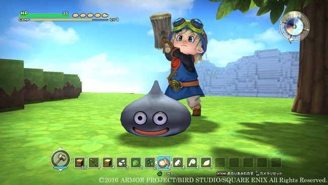 dragon-quest-builders_160114-12
