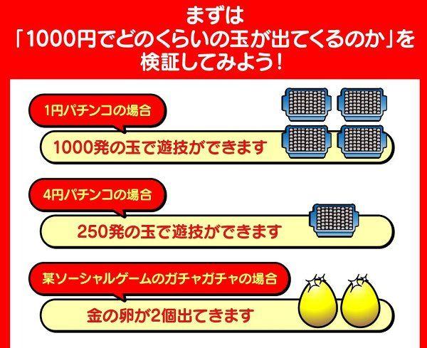 http://livedoor.blogimg.jp/jin115/imgs/5/e/5e4228e0.jpg
