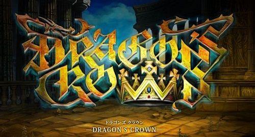 ドラゴンズクラウン サウンドトラック オリジナル アトラス ヴァニラウェア 崎元仁 CD ボーナストラック ピアノアレンジに関連した画像-01