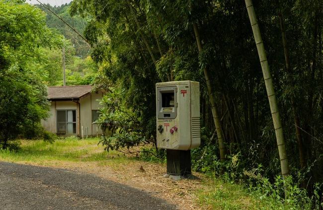 四国 山中 ゲームボーイ 郵便ポストに関連した画像-02