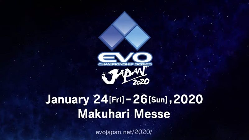 EVO JAPAN 2020に関連した画像-01