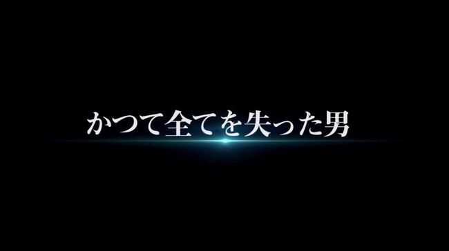 銀魂 プロジェクト ラストゲーム ティザーPV 公式サイト 銀さん バンナムに関連した画像-05