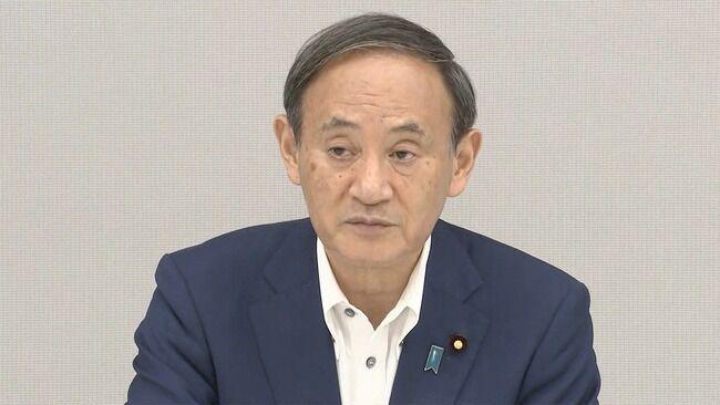 新型コロナウイルス 東京五輪 開催 菅首相 決意表明に関連した画像-01