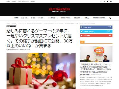 3DS プレゼント 窃盗に関連した画像-02