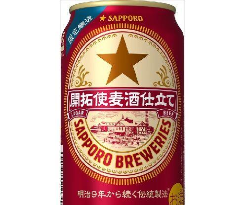 サッポロ開拓使麦酒仕立て発売中止に関連した画像-01
