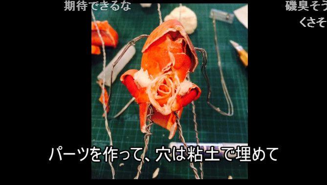 サザビー 機動戦士ガンダム 逆襲のシャア シャア・アズナブル 海老 オマール海老 工作 プラモデル ニコニコ動画に関連した画像-08