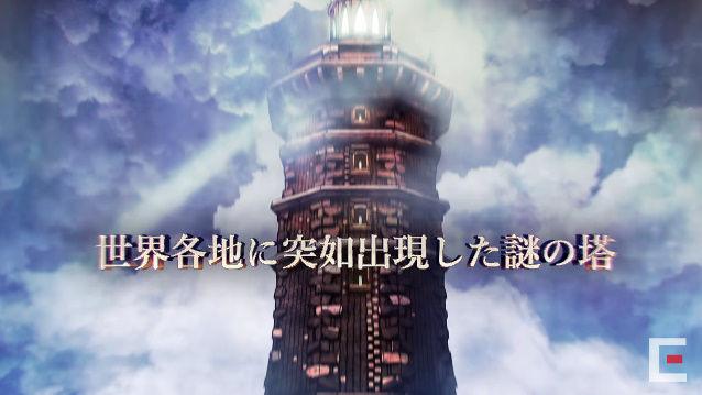 ロマンシング・サガ3 HDリマスター PS4 ニンテンドースイッチ XboxOne Steam PSVita スマホに関連した画像-02