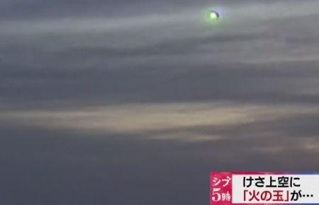 火球 新潟 UFO 隕石に関連した画像-01