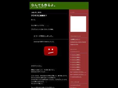 ガンダムファイト クラタス 水道橋重工 MegaBot2 決闘に関連した画像-04