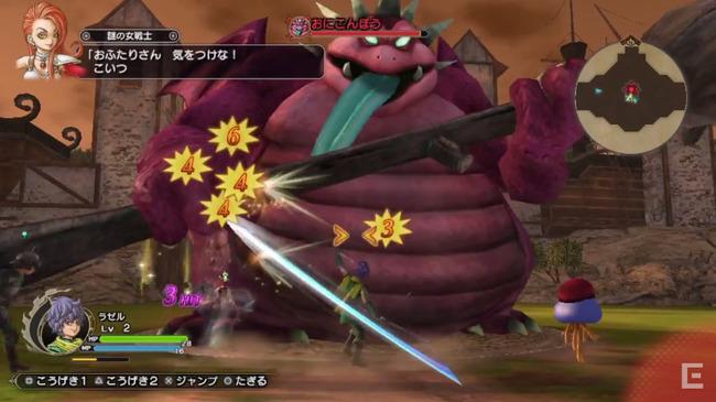 ドラゴンクエストヒーローズ2 双子の王と予言の終わり PS4 PS3 PSVitaに関連した画像-33