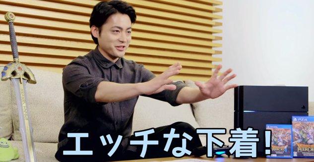 山田孝之 バスト ブラジャー サイズ 測定会に関連した画像-01