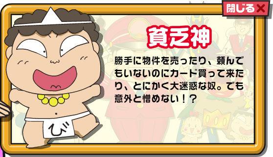 桃太郎電鉄 新デザイン に関連した画像-05