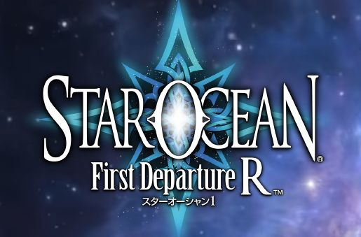 フルリメイク版『スターオーシャン1』、12月5日発売!原作版声優による新規収録のフルボイスも!