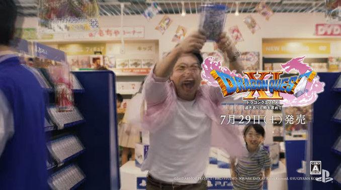 ドラゴンクエスト11 ドラクエ11 PS4 山田孝之に関連した画像-08