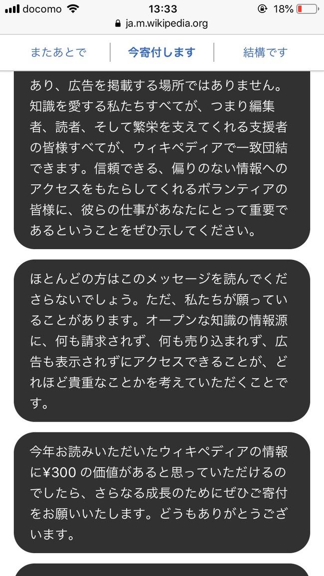 カブ アニメ wiki スーパー