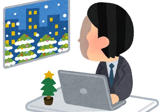 「正社員なのに手取り13万円で退職金も出ない」という悩みに集まった意見がこちら・・・ これが日本の現実なのか??