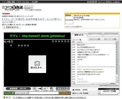 ガジェットニコ動画4