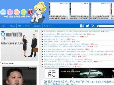デジモン エンジェウーモン バンダイ 販売中止に関連した画像-02