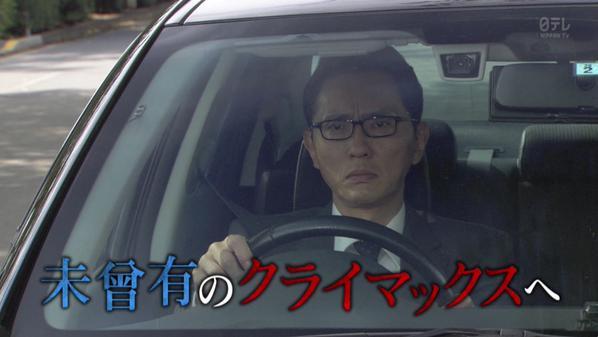 デスノート 神ドラマ ドラマ 改変 L 決着 に関連した画像-19