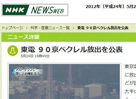 bdcam 2012-05-26 15-26-41-443