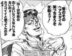 【悲報】「日本人のファッションはダサい」が世界の常識になりつつあるらしい・・・