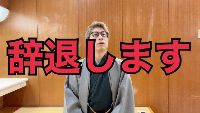 田村淳 ビートたけし 北野武 聖火ランナー 辞退 森喜朗に関連した画像-01