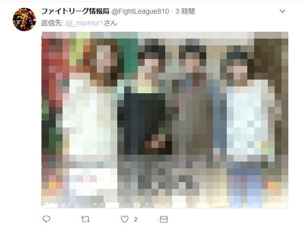 日本 闇 下着 SNS 変態 拡散 苦言 クソリプ 逆ギレに関連した画像-18