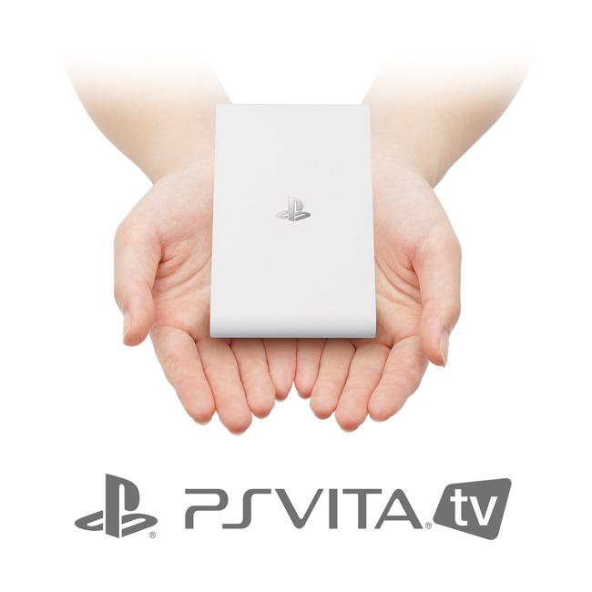Vita TV 撤退に関連した画像-01