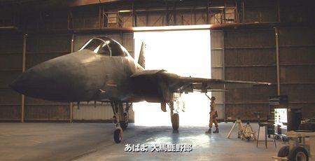 エースコンバット7 PV 日本語に関連した画像-01