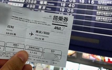 中年男性 おっさん 飛行機 SNS エアポート投稿おじさん うざいに関連した画像-01