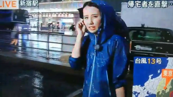 報道ステーション 放送事故 中継 台風13号に関連した画像-01