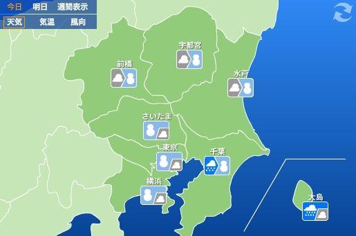 大雪 雪 東京 天気予報に関連した画像-03