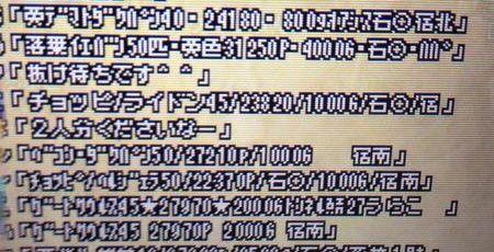 3DS 解像度 モンハン カプコン 文字 読めないに関連した画像-01