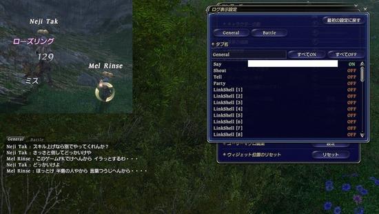 FF14_05
